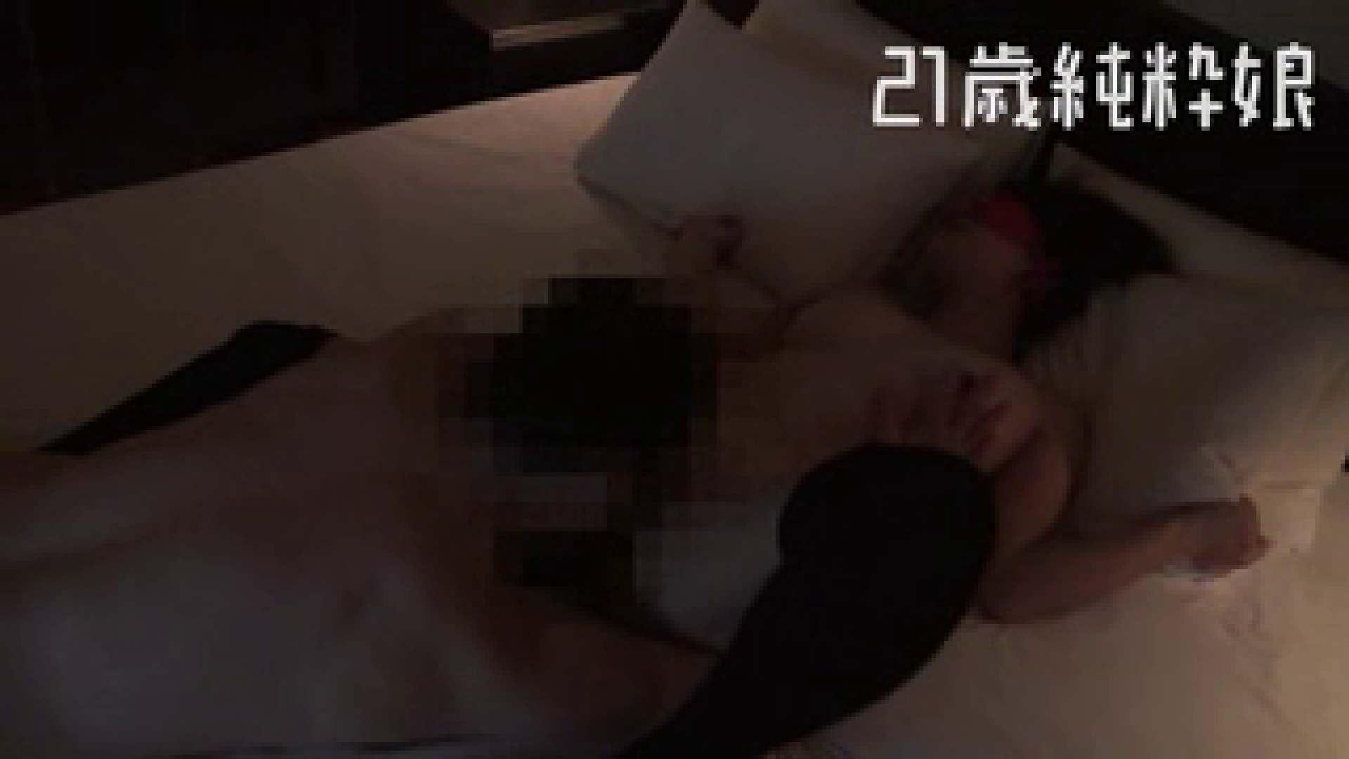 上京したばかりのGカップ21歳純粋嬢を都合の良い女にしてみた4 お姉さんのおっぱい ワレメ動画紹介 89枚 78