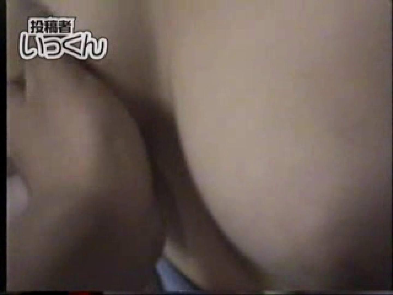調教師いっくんの 巨乳ロリっ子22歳きみこ 一般投稿 スケベ動画紹介 104枚 6