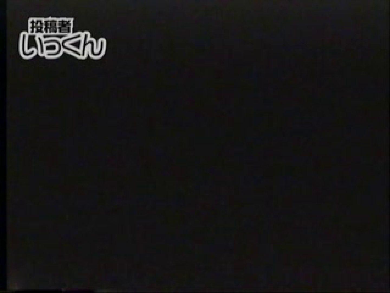 調教師いっくんの 巨乳ロリっ子22歳きみこ 一般投稿 スケベ動画紹介 104枚 10