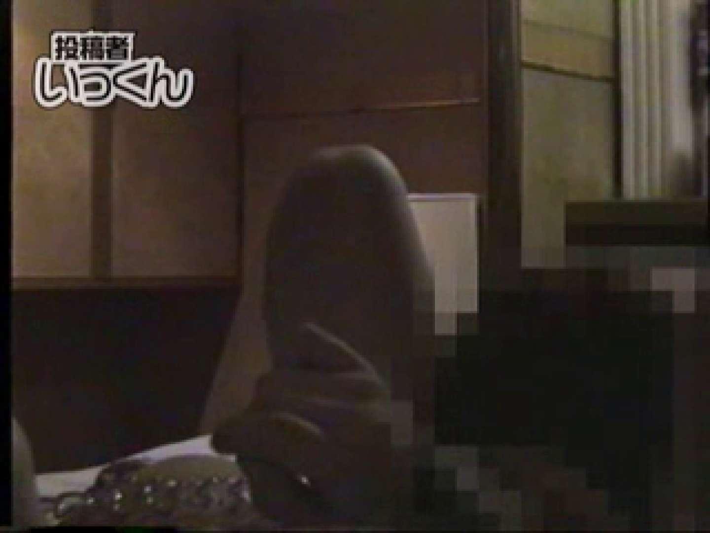 調教師いっくんの 巨乳ロリっ子22歳きみこ ロリータ ぱこり動画紹介 104枚 43