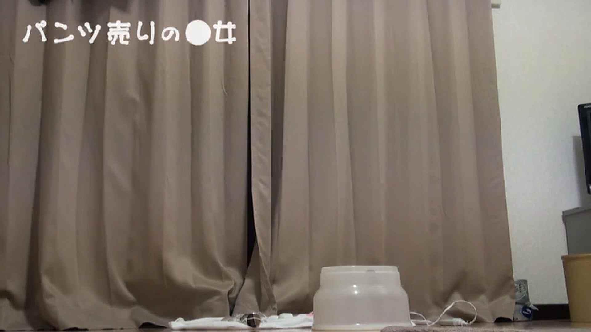新説 パンツ売りの女の子mizuki 一般投稿  109枚 2