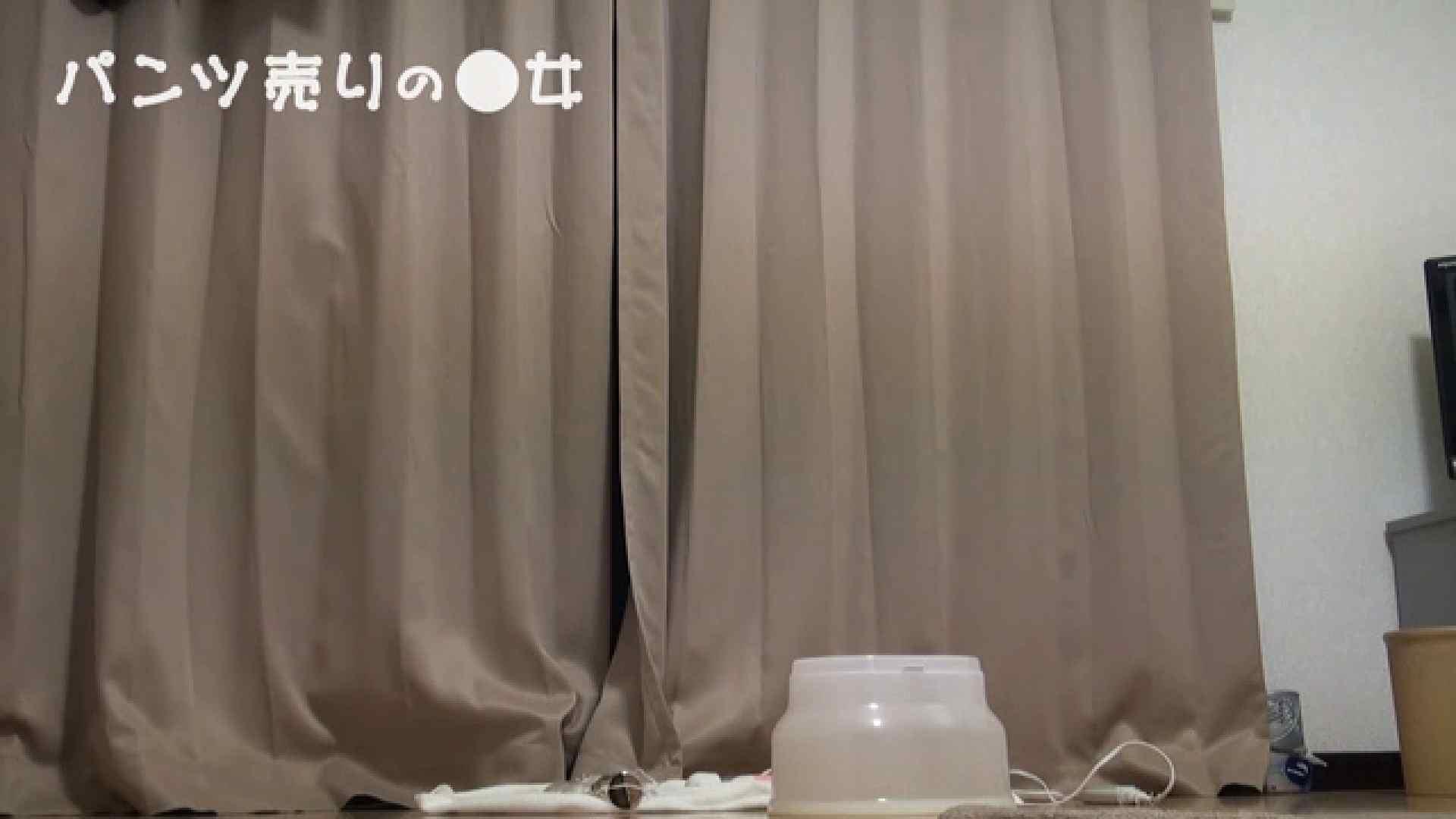 新説 パンツ売りの女の子mizuki 一般投稿   0  109枚 7