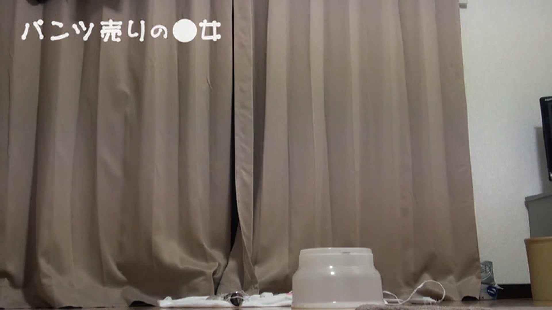新説 パンツ売りの女の子mizuki 一般投稿   0  109枚 9