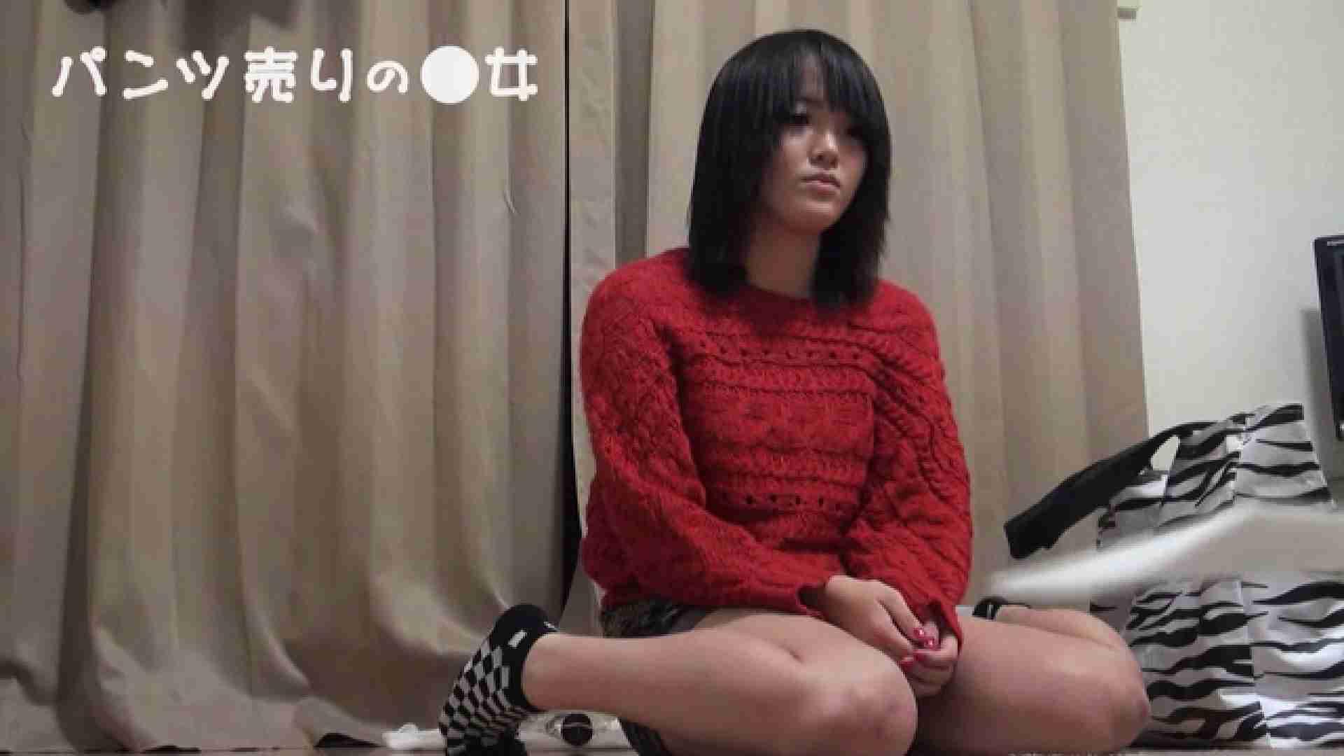 新説 パンツ売りの女の子mizuki 一般投稿  109枚 16