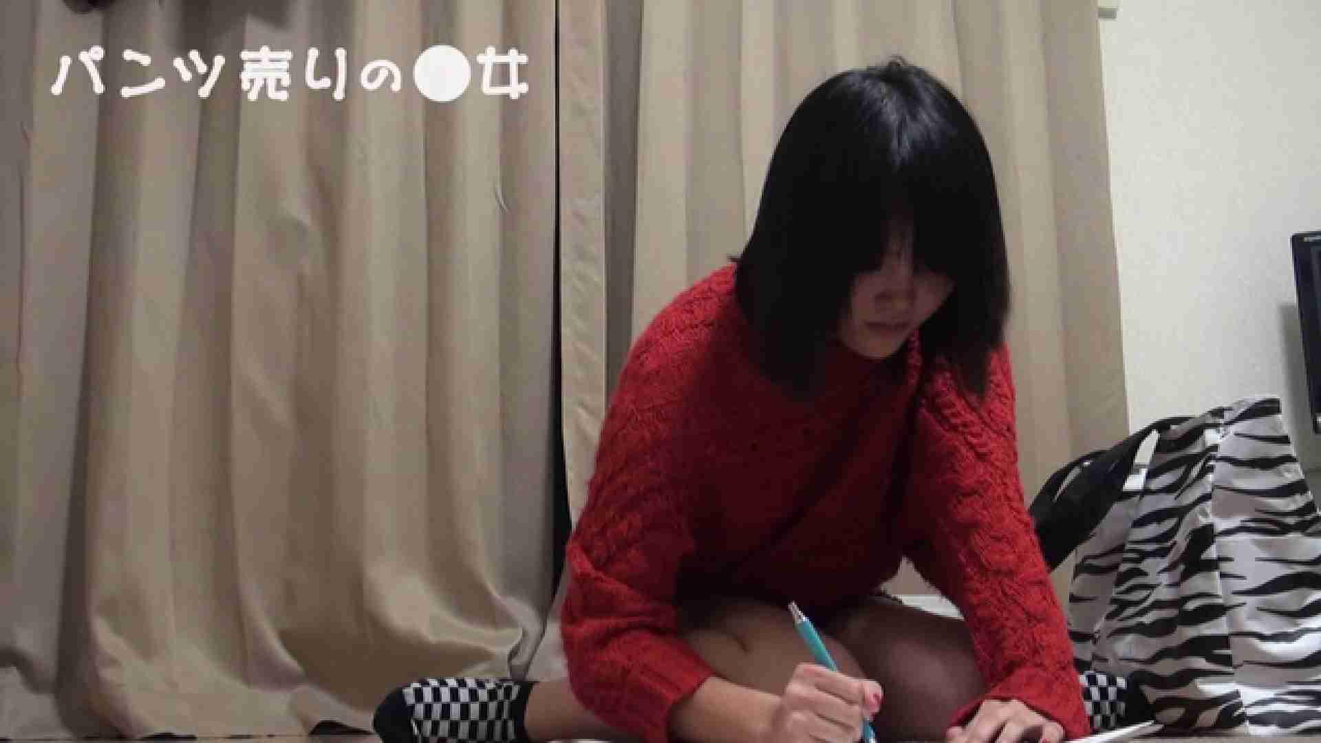 新説 パンツ売りの女の子mizuki 一般投稿   0  109枚 23