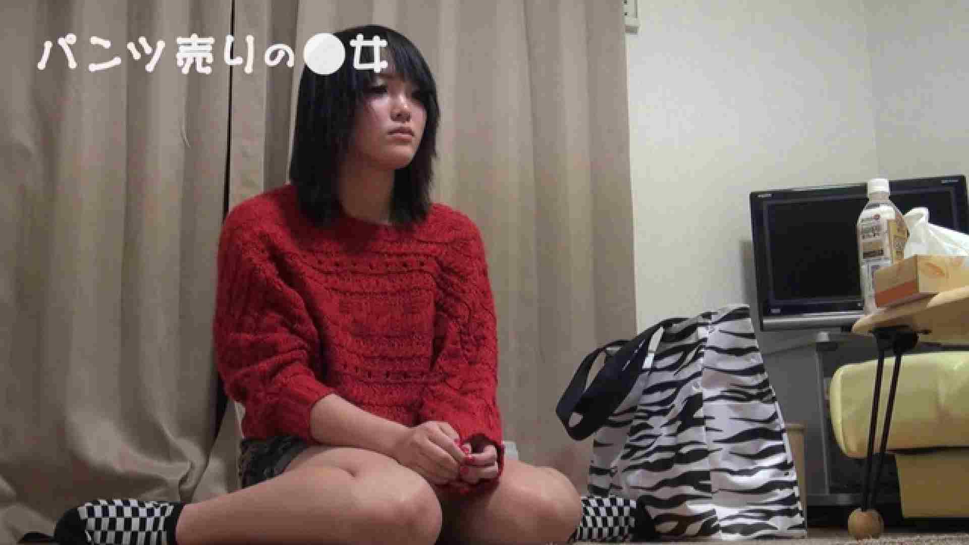 新説 パンツ売りの女の子mizuki 一般投稿  109枚 44