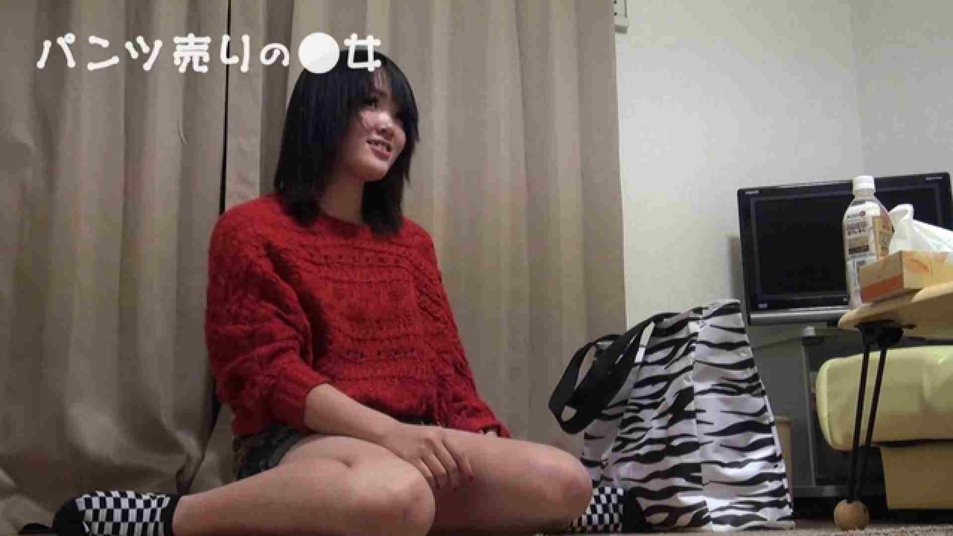新説 パンツ売りの女の子mizuki 一般投稿  109枚 52
