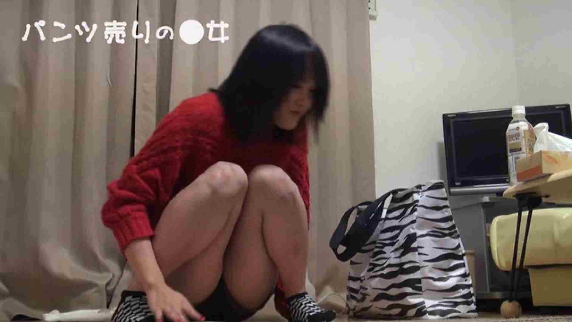 新説 パンツ売りの女の子mizuki 一般投稿   0  109枚 53