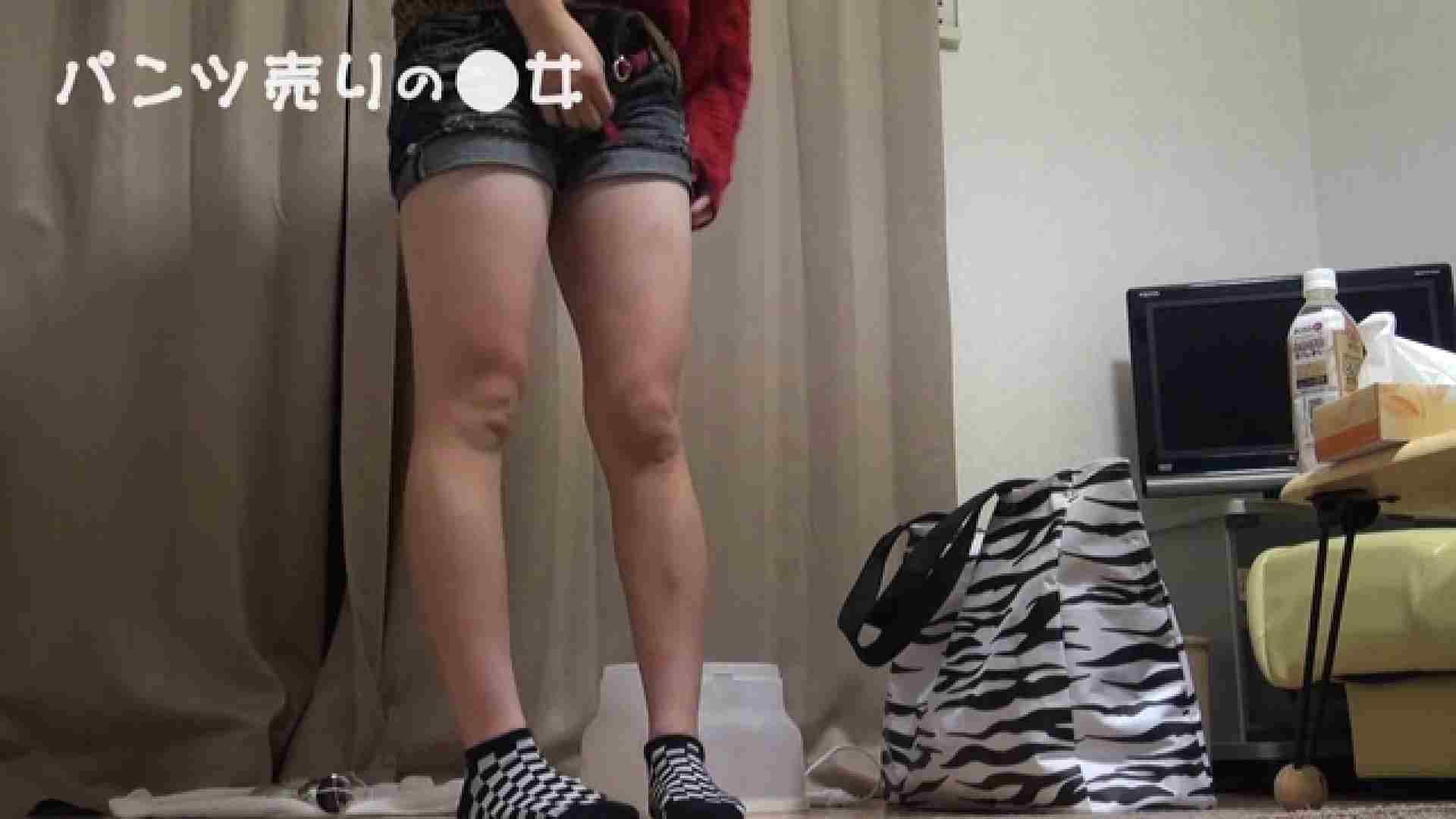 新説 パンツ売りの女の子mizuki 一般投稿   0  109枚 55