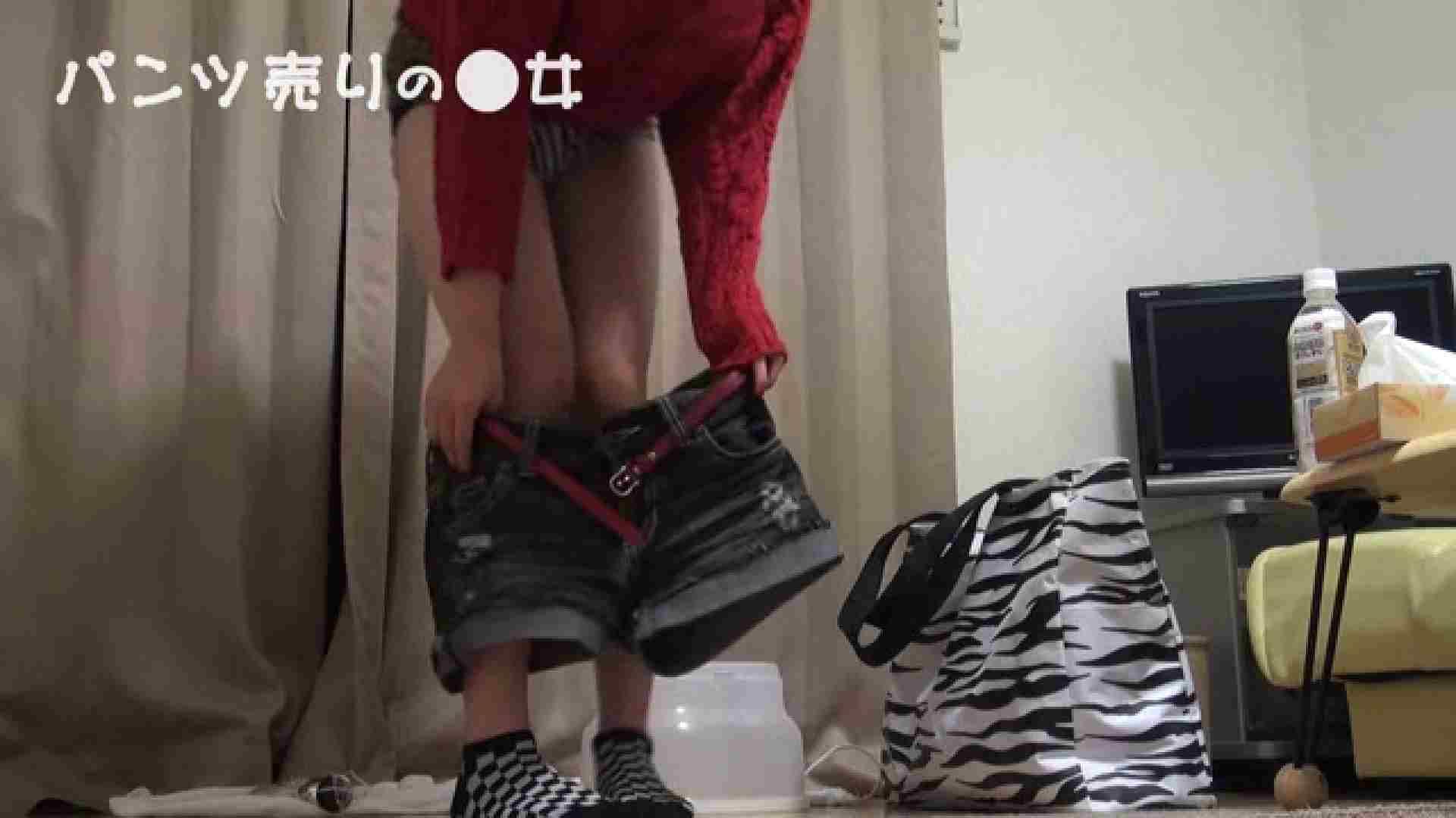新説 パンツ売りの女の子mizuki 一般投稿  109枚 56