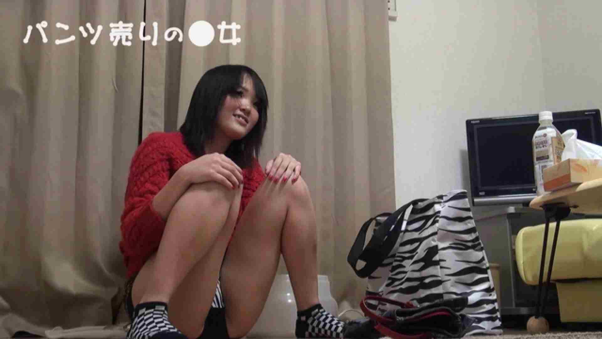 新説 パンツ売りの女の子mizuki 一般投稿  109枚 64