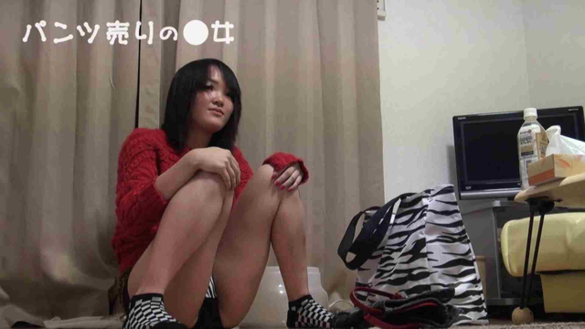 新説 パンツ売りの女の子mizuki 一般投稿   0  109枚 65