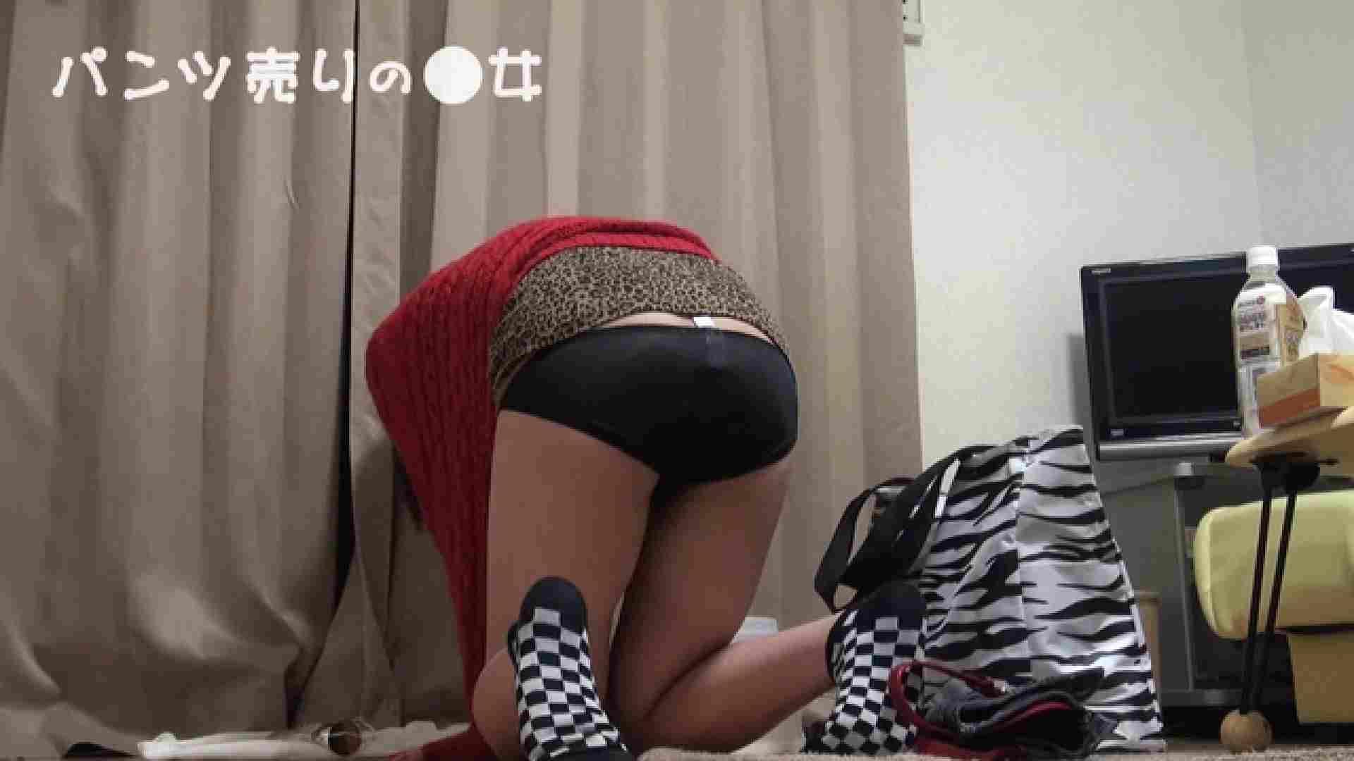 新説 パンツ売りの女の子mizuki 一般投稿   0  109枚 71