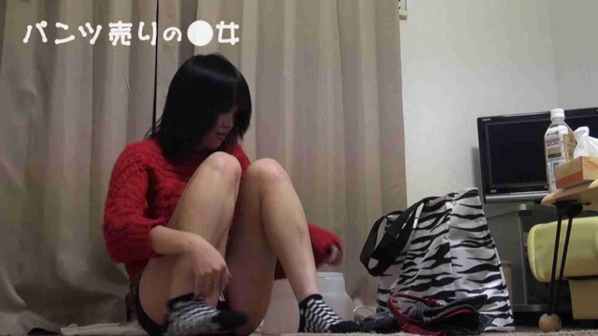 新説 パンツ売りの女の子mizuki 一般投稿   0  109枚 75