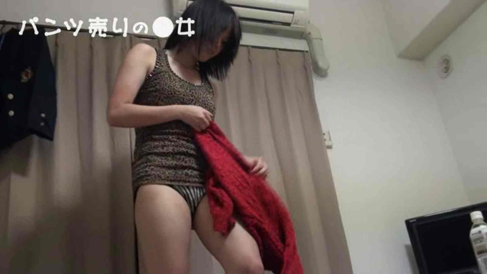 新説 パンツ売りの女の子mizuki 一般投稿  109枚 78