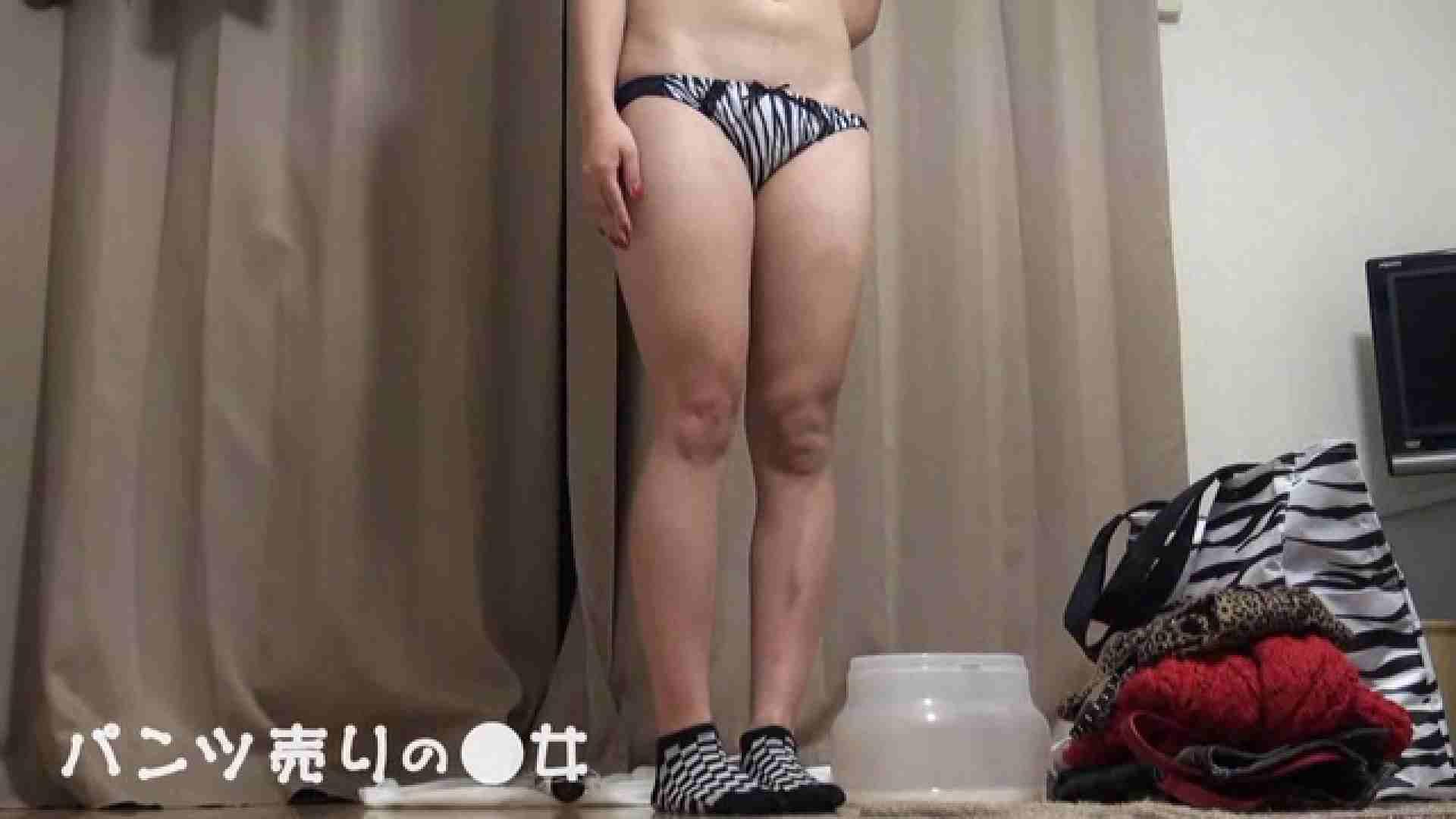新説 パンツ売りの女の子mizuki 一般投稿   0  109枚 85