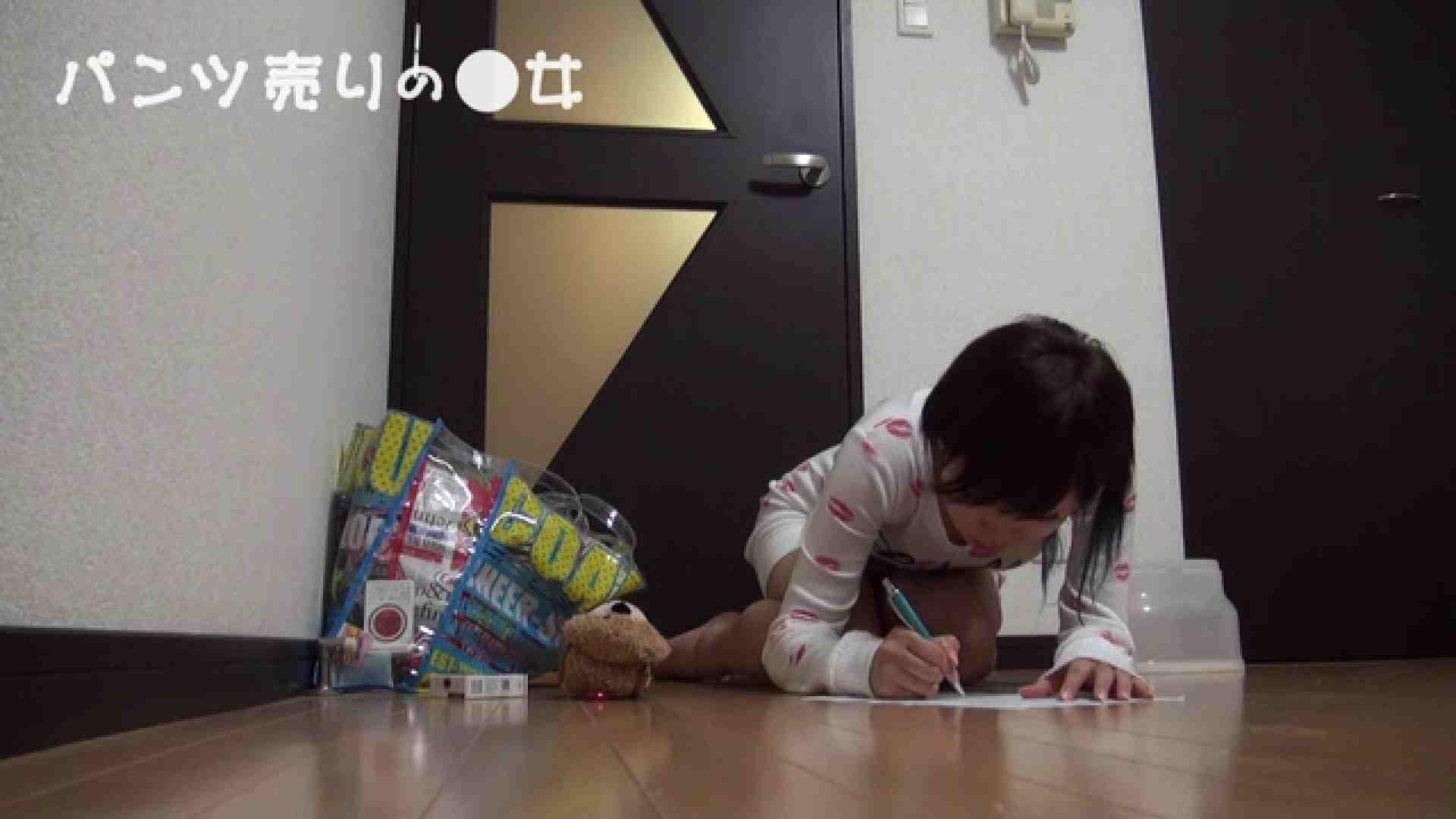 新説 パンツ売りの女の子nana 一般投稿  108枚 6