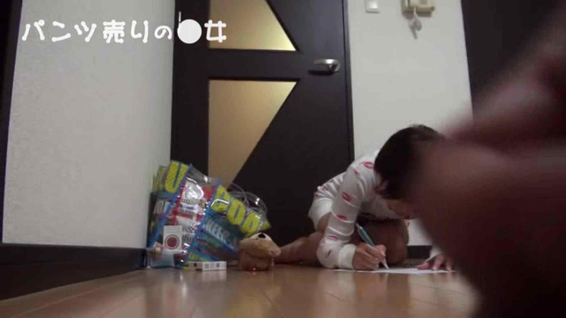 新説 パンツ売りの女の子nana 一般投稿   0  108枚 7