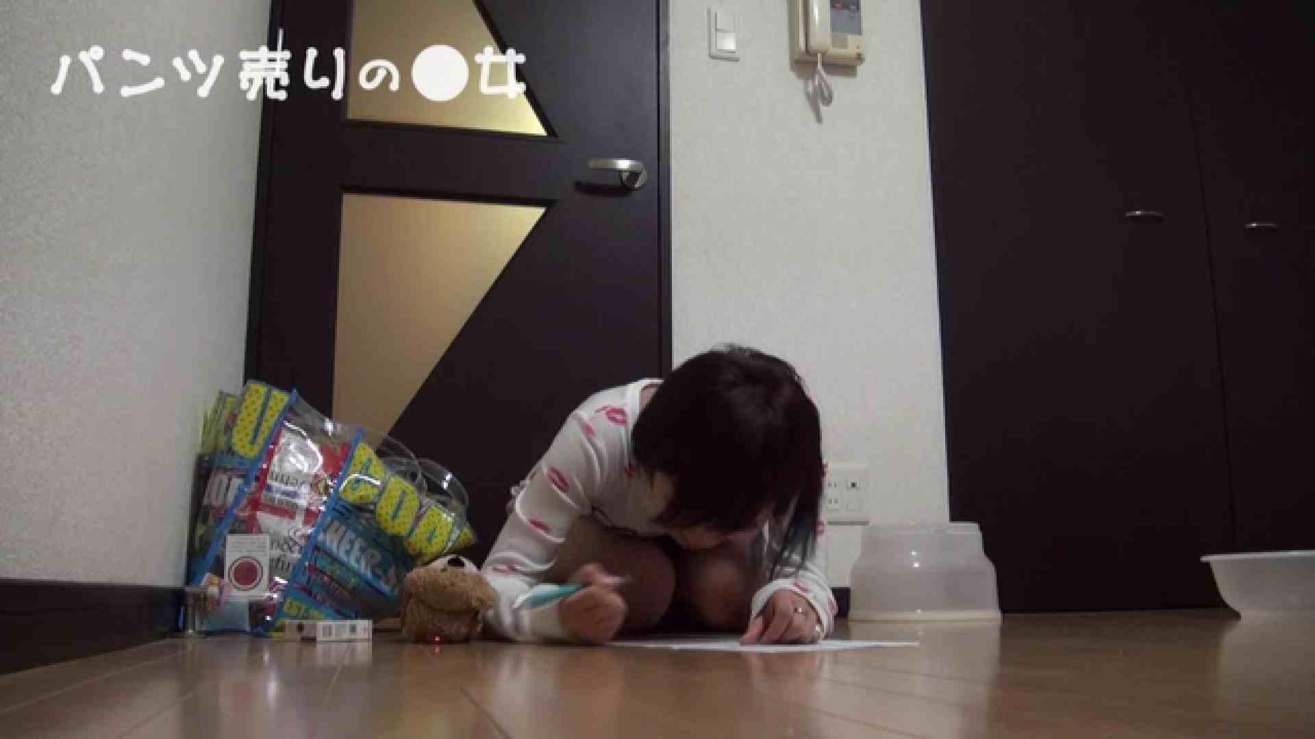 新説 パンツ売りの女の子nana 一般投稿   0  108枚 13