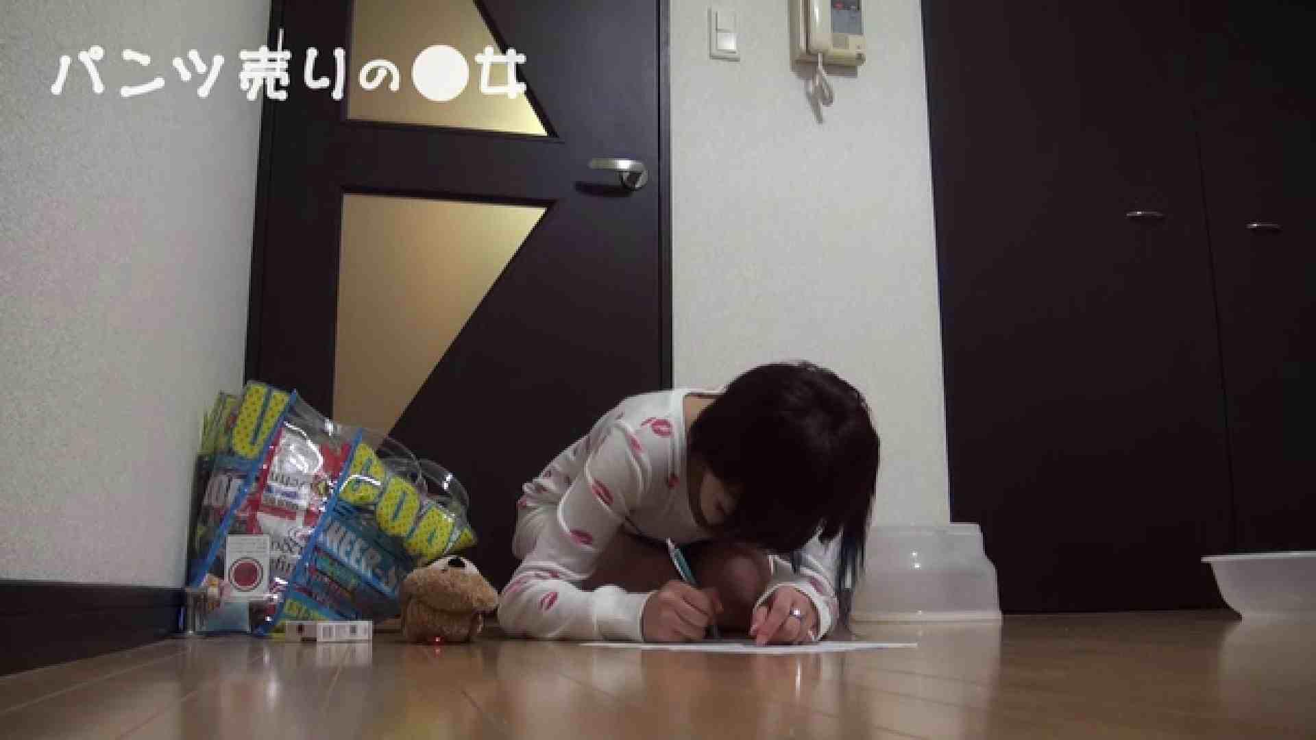 新説 パンツ売りの女の子nana 一般投稿  108枚 14