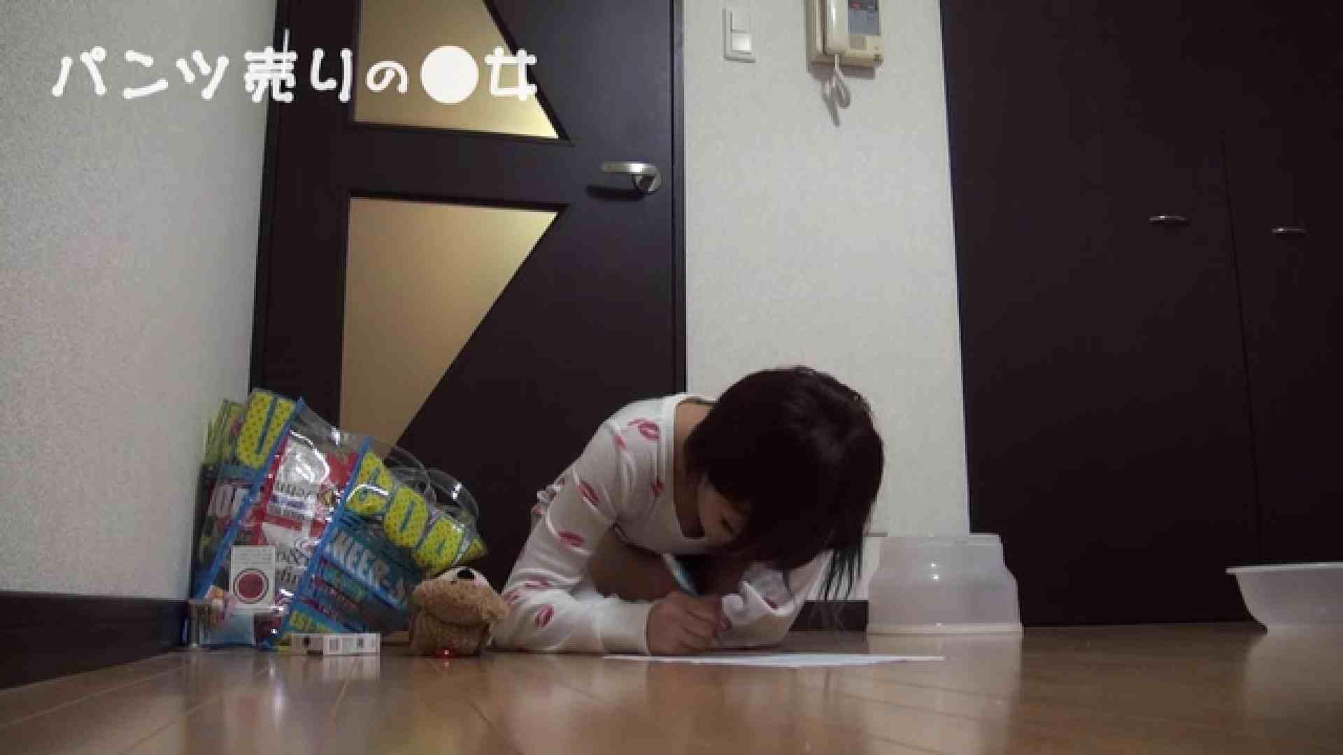 新説 パンツ売りの女の子nana 一般投稿  108枚 18