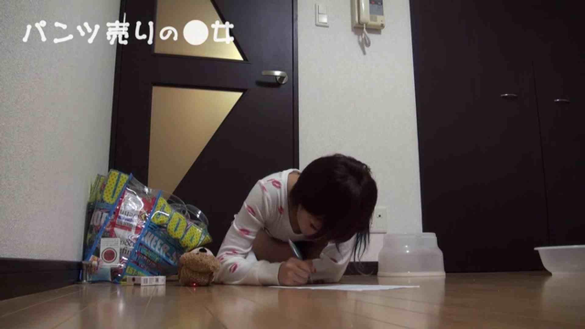 新説 パンツ売りの女の子nana 一般投稿   0  108枚 21