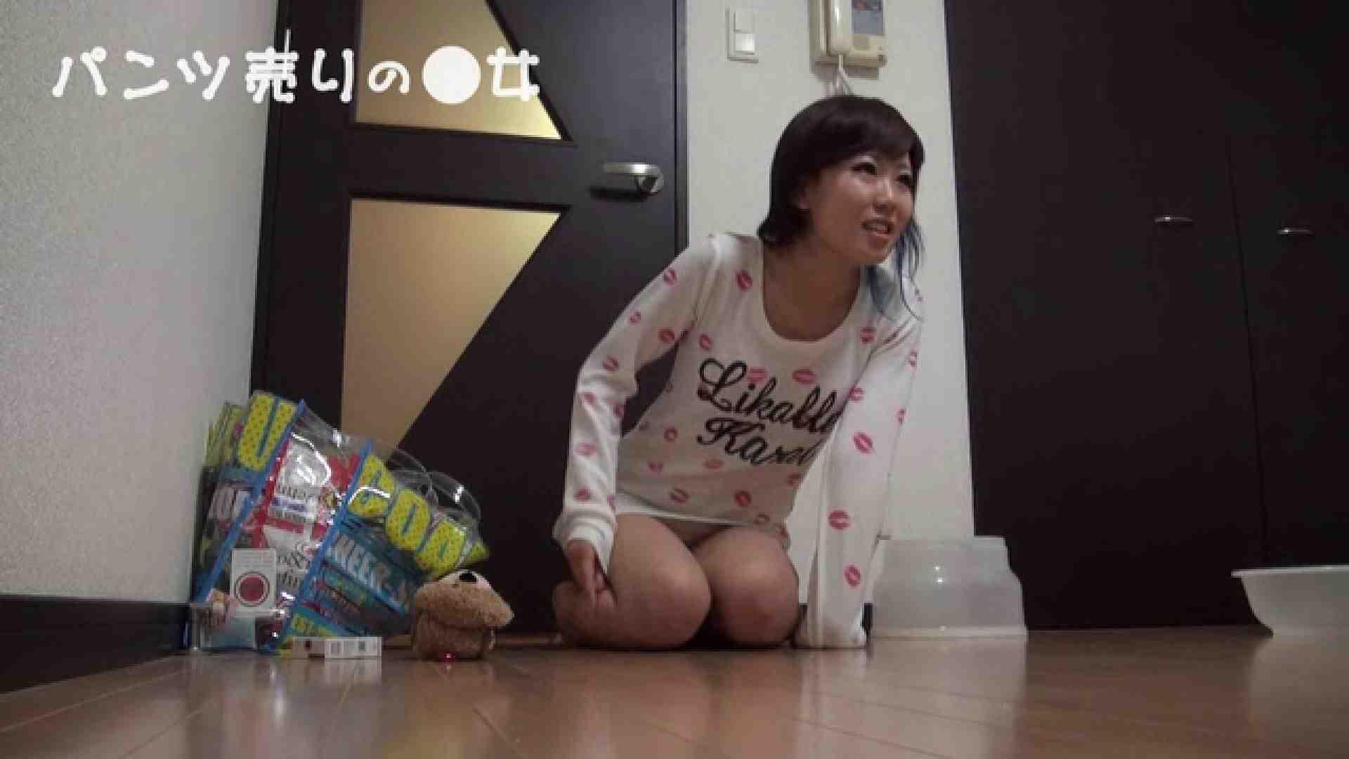 新説 パンツ売りの女の子nana 一般投稿   0  108枚 23