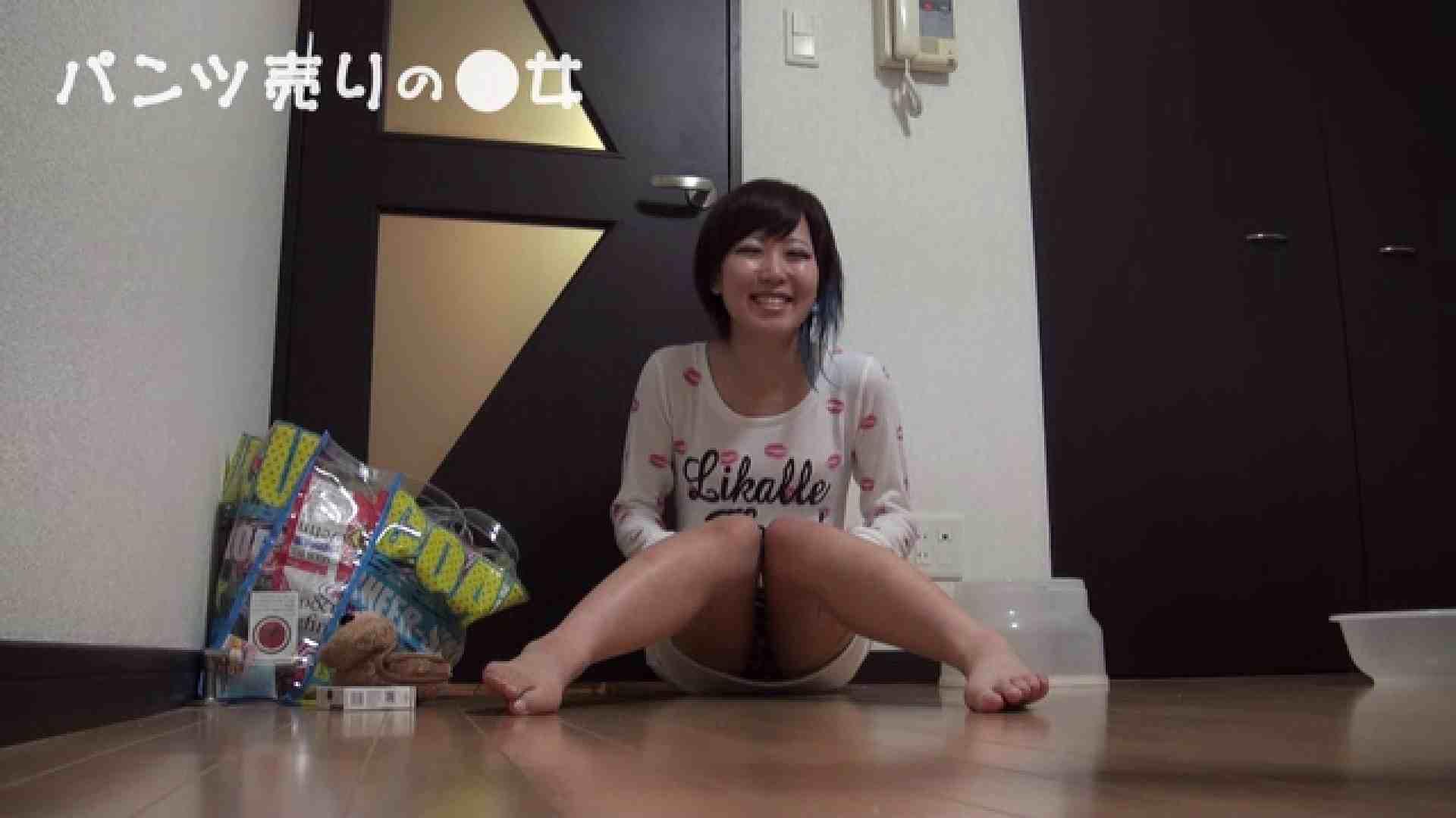 新説 パンツ売りの女の子nana 一般投稿  108枚 30