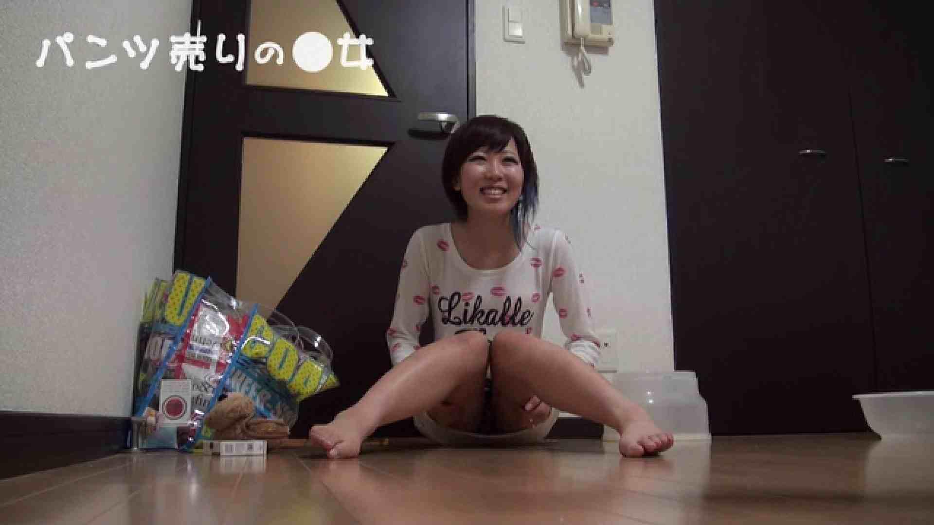新説 パンツ売りの女の子nana 一般投稿   0  108枚 31