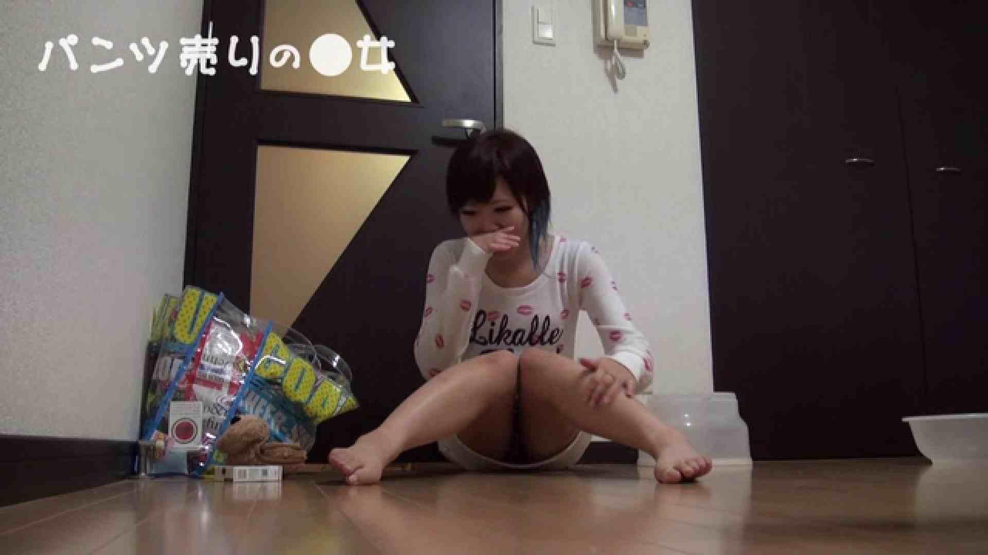 新説 パンツ売りの女の子nana 一般投稿  108枚 32