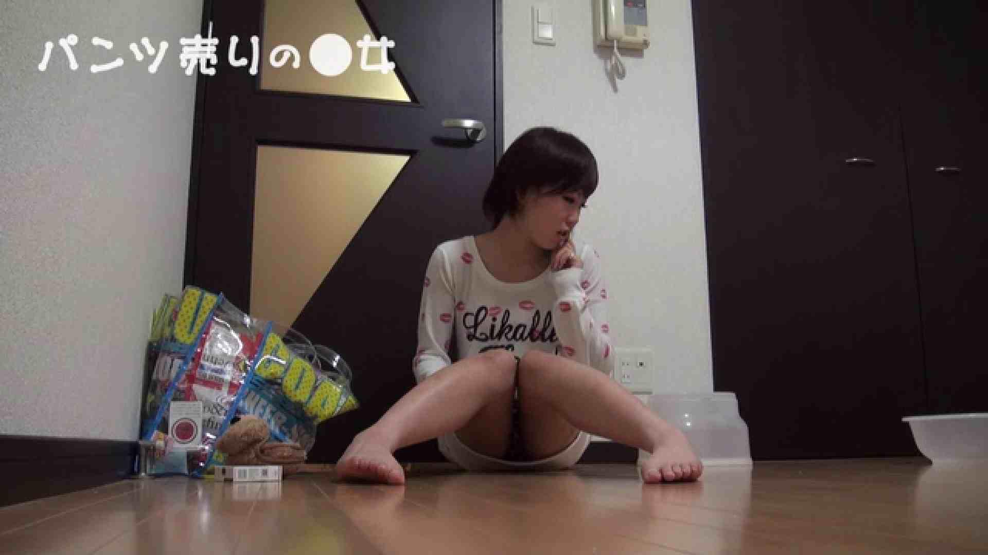 新説 パンツ売りの女の子nana 一般投稿  108枚 34