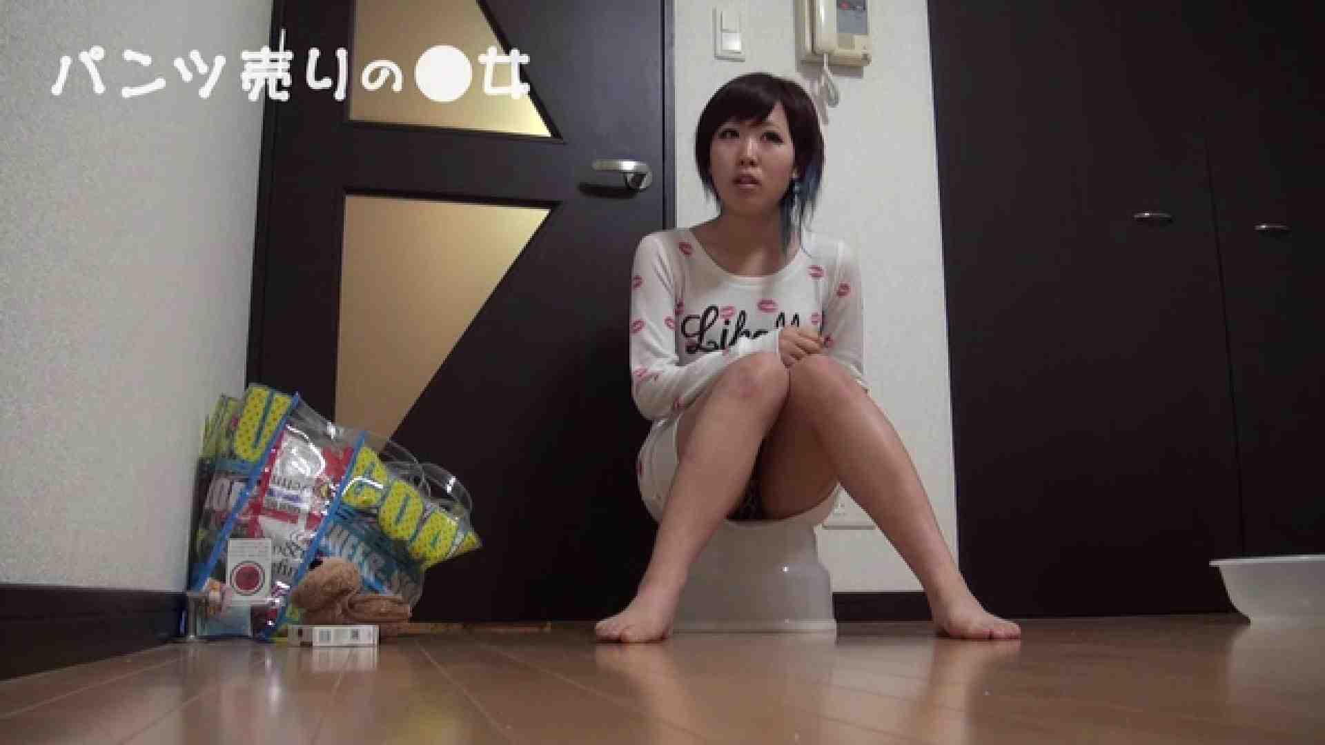 新説 パンツ売りの女の子nana 一般投稿   0  108枚 37