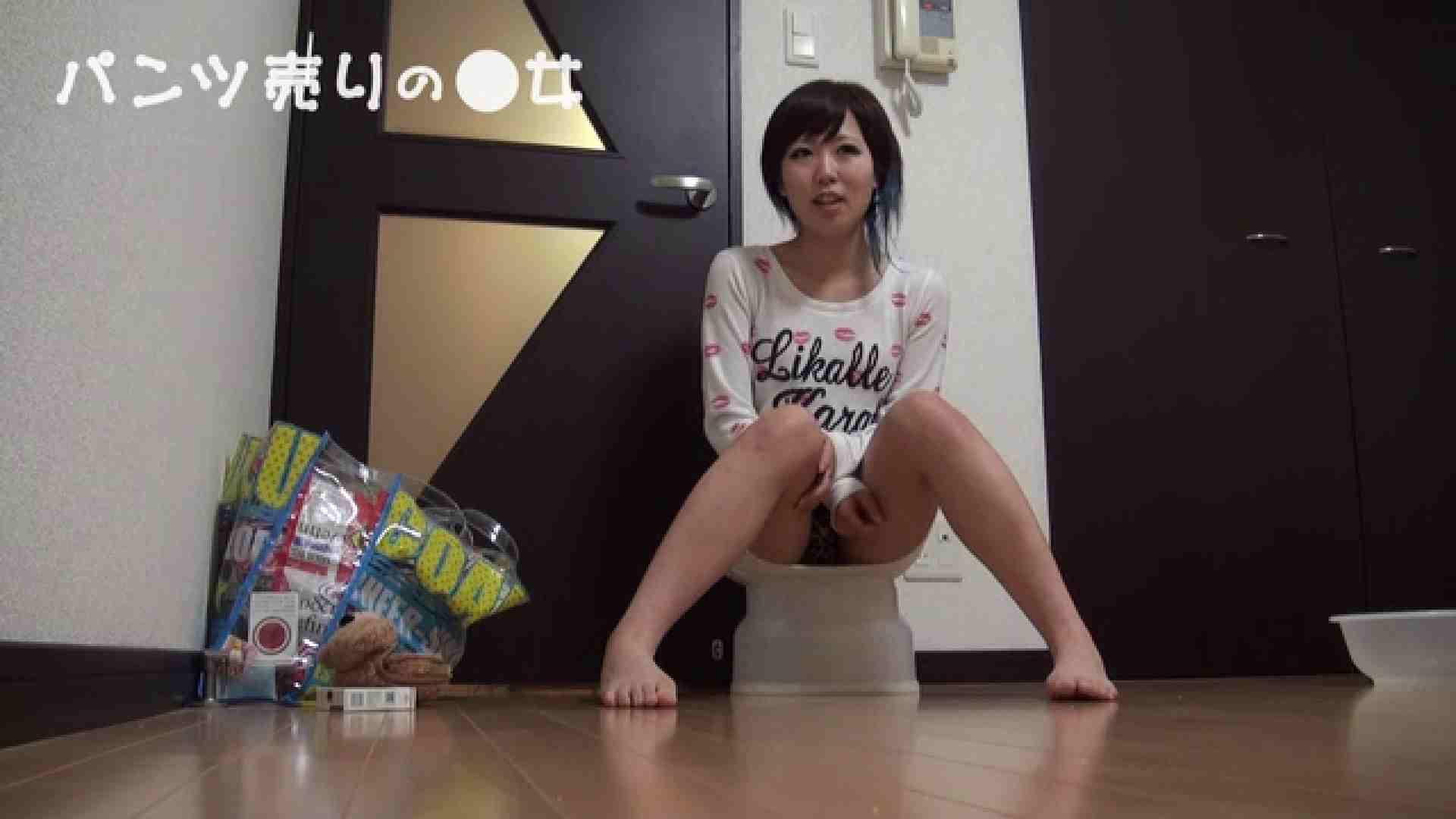 新説 パンツ売りの女の子nana 一般投稿  108枚 40