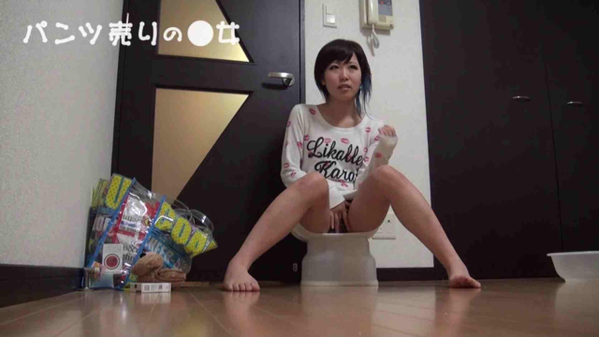 新説 パンツ売りの女の子nana 一般投稿   0  108枚 45