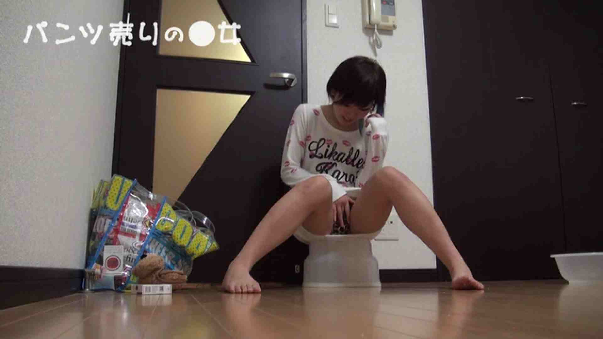新説 パンツ売りの女の子nana 一般投稿  108枚 46