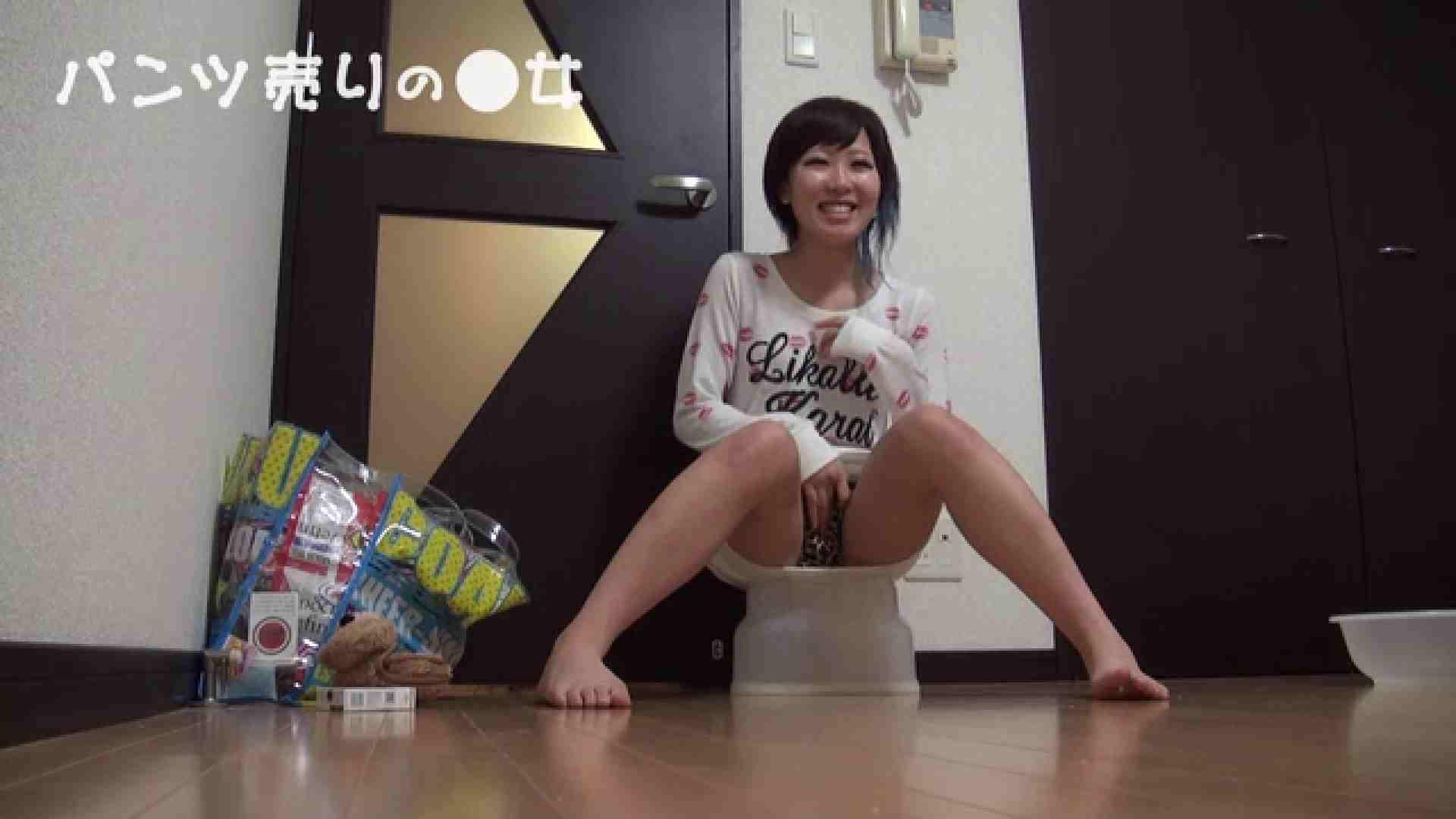 新説 パンツ売りの女の子nana 一般投稿  108枚 48