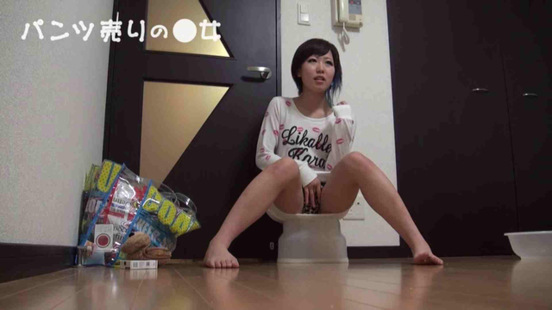 新説 パンツ売りの女の子nana 一般投稿  108枚 50
