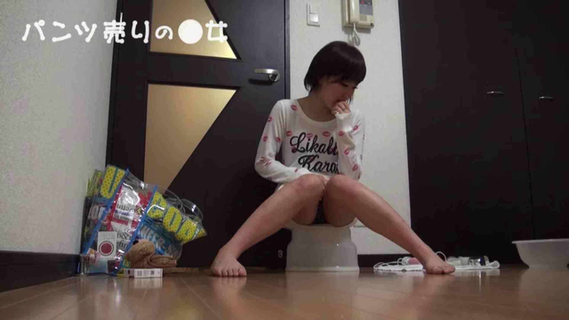 新説 パンツ売りの女の子nana 一般投稿   0  108枚 59