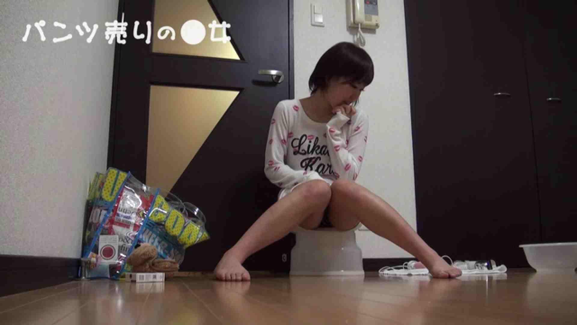 新説 パンツ売りの女の子nana 一般投稿  108枚 60