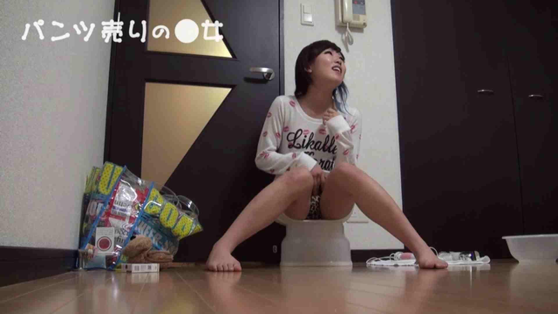 新説 パンツ売りの女の子nana 一般投稿   0  108枚 61