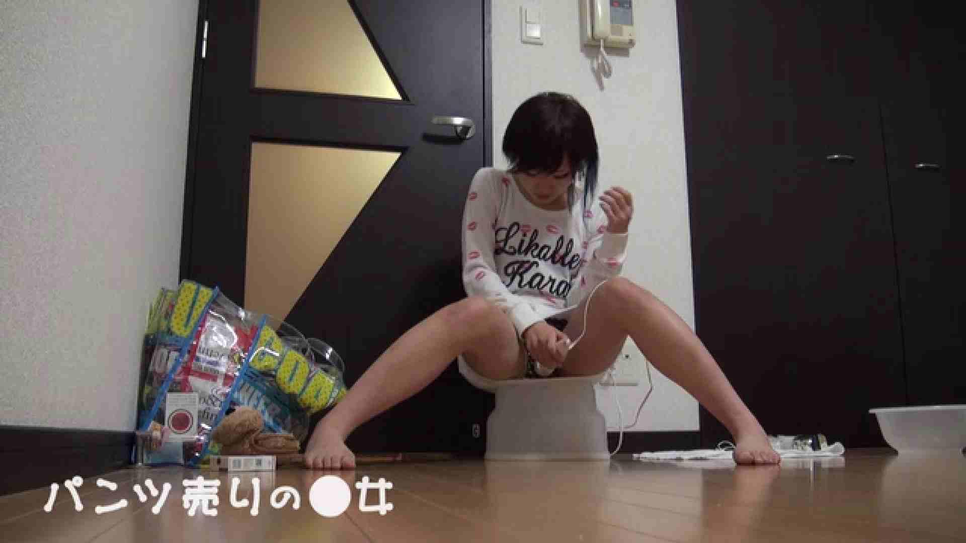 新説 パンツ売りの女の子nana 一般投稿  108枚 74