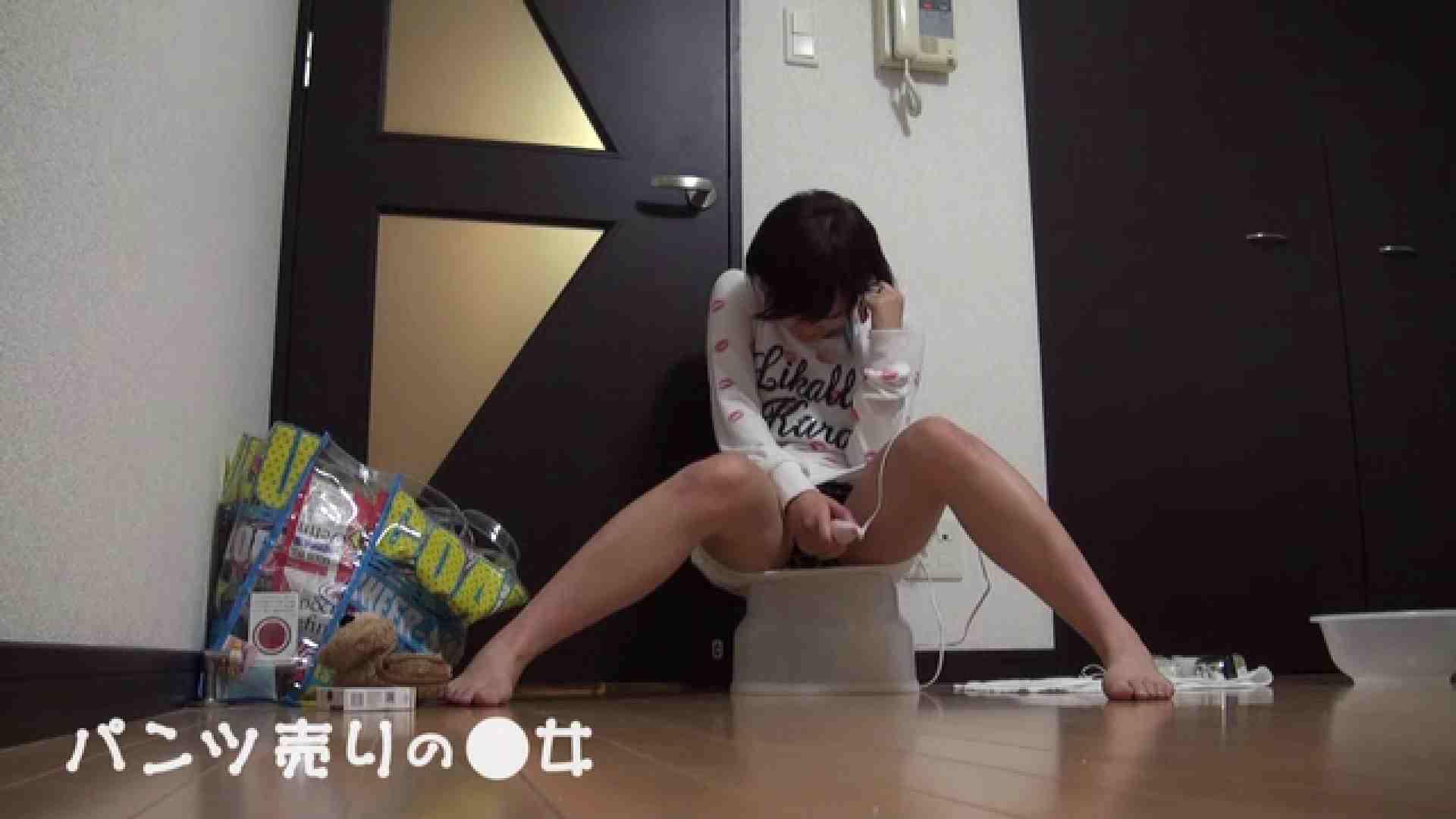 新説 パンツ売りの女の子nana 一般投稿   0  108枚 75