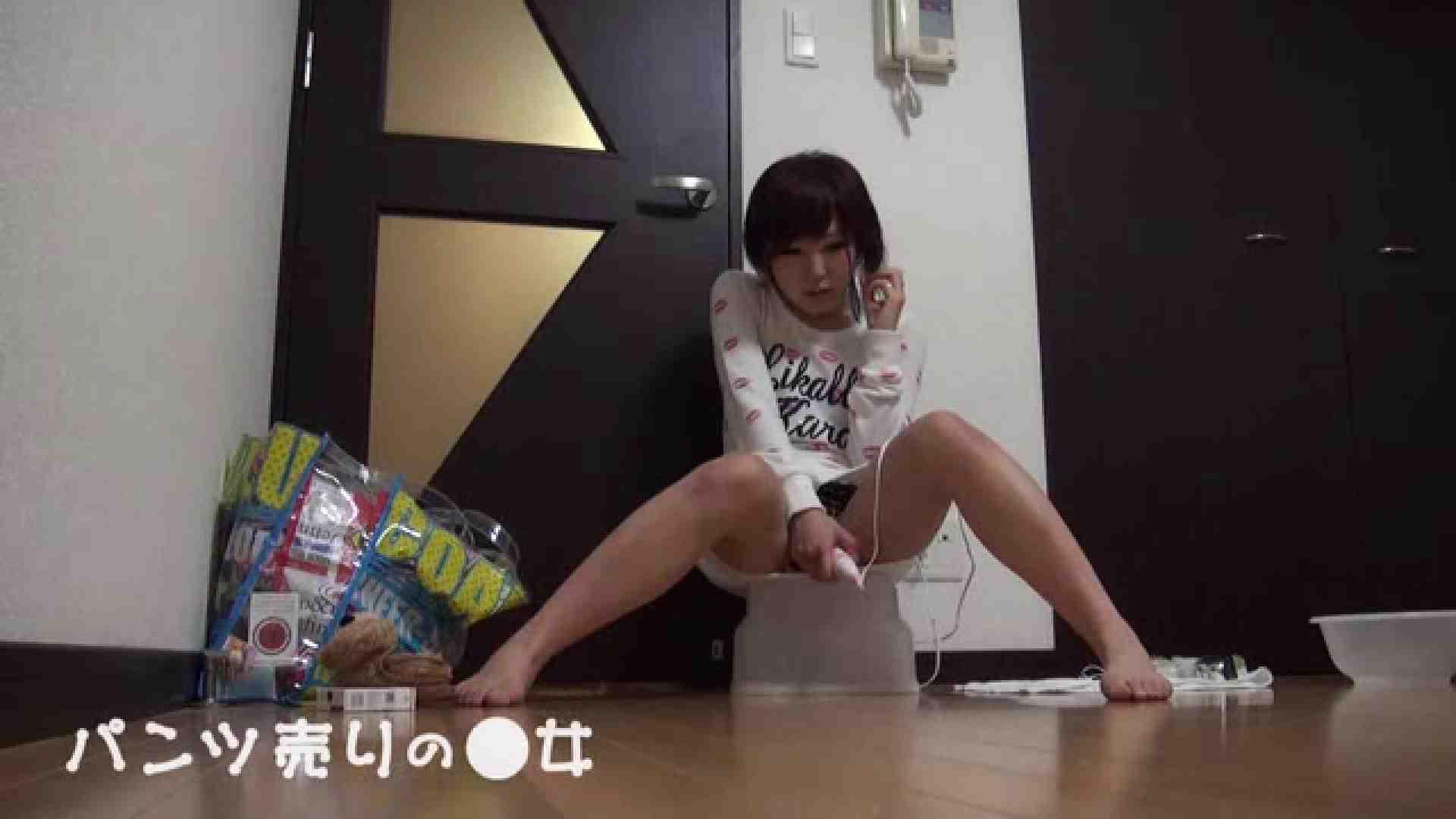 新説 パンツ売りの女の子nana 一般投稿   0  108枚 81