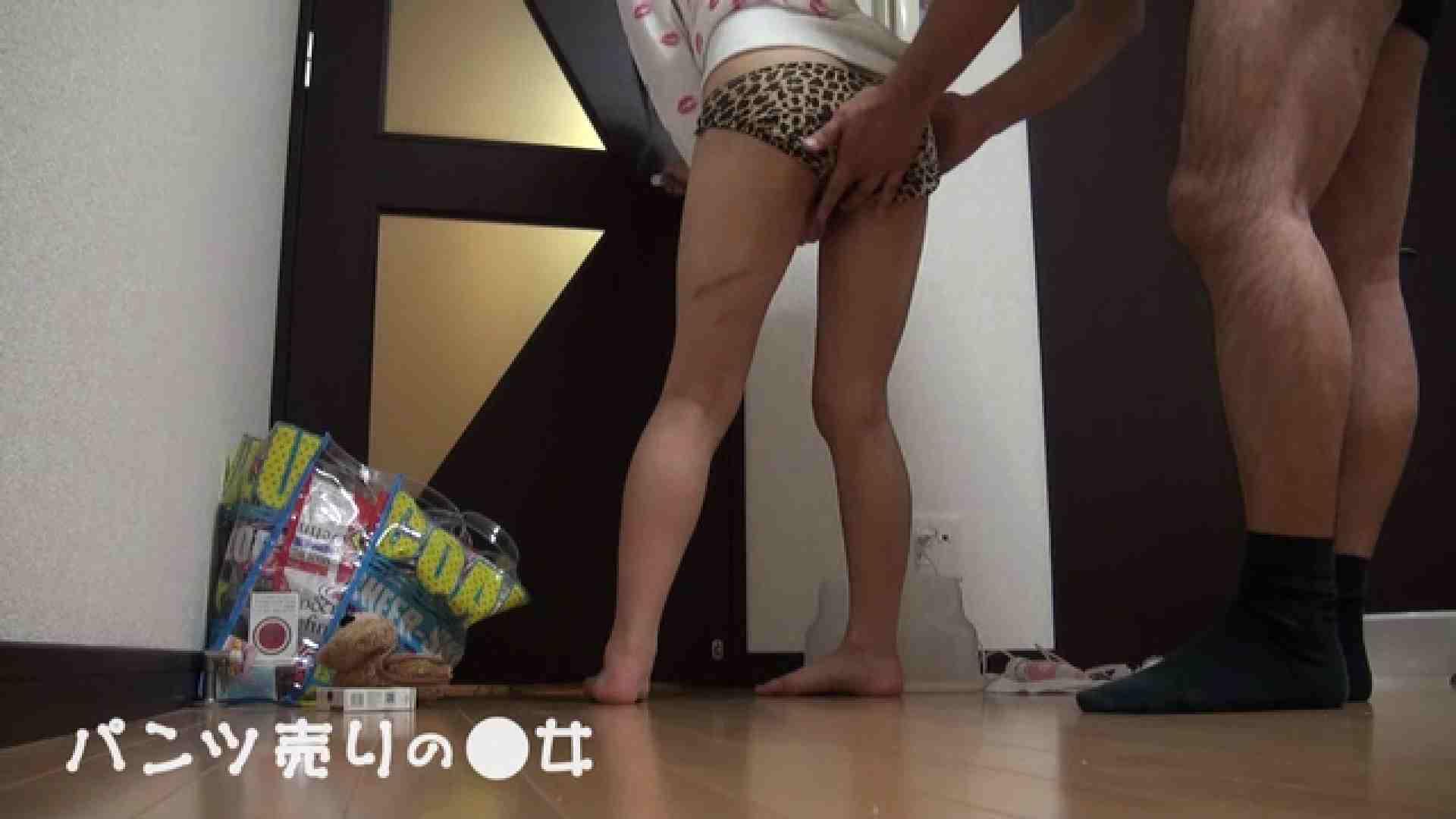 新説 パンツ売りの女の子nana 一般投稿  108枚 90