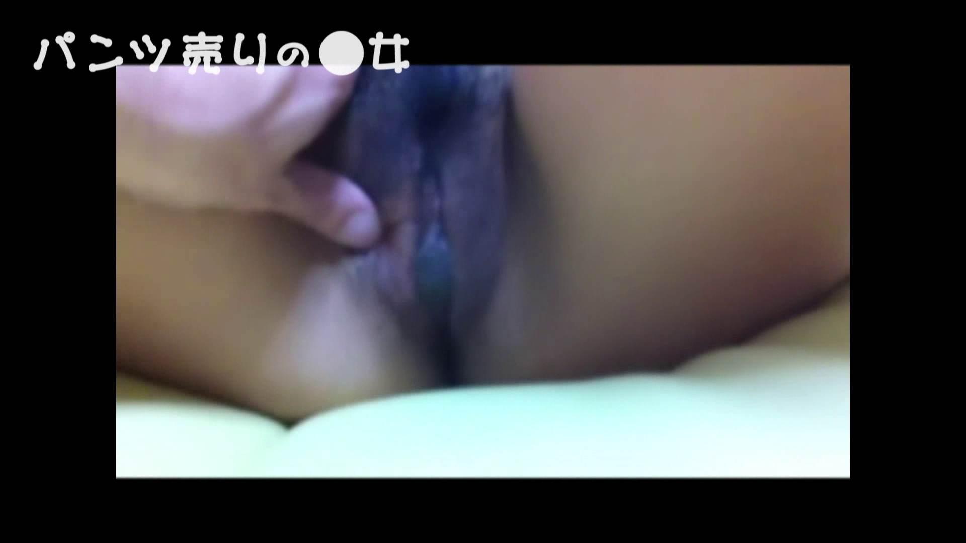 新説 パンツ売りの女の子nana05 一般投稿 ワレメ動画紹介 108枚 14