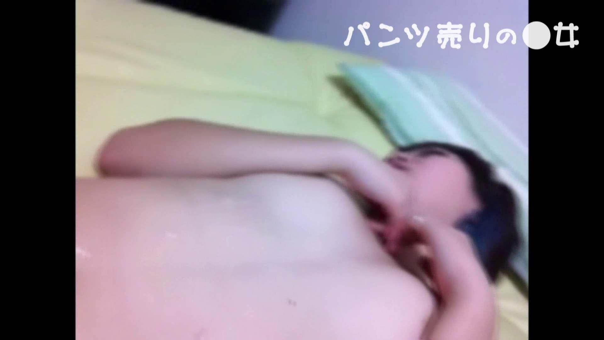 新説 パンツ売りの女の子nana05 プライベート われめAV動画紹介 108枚 103