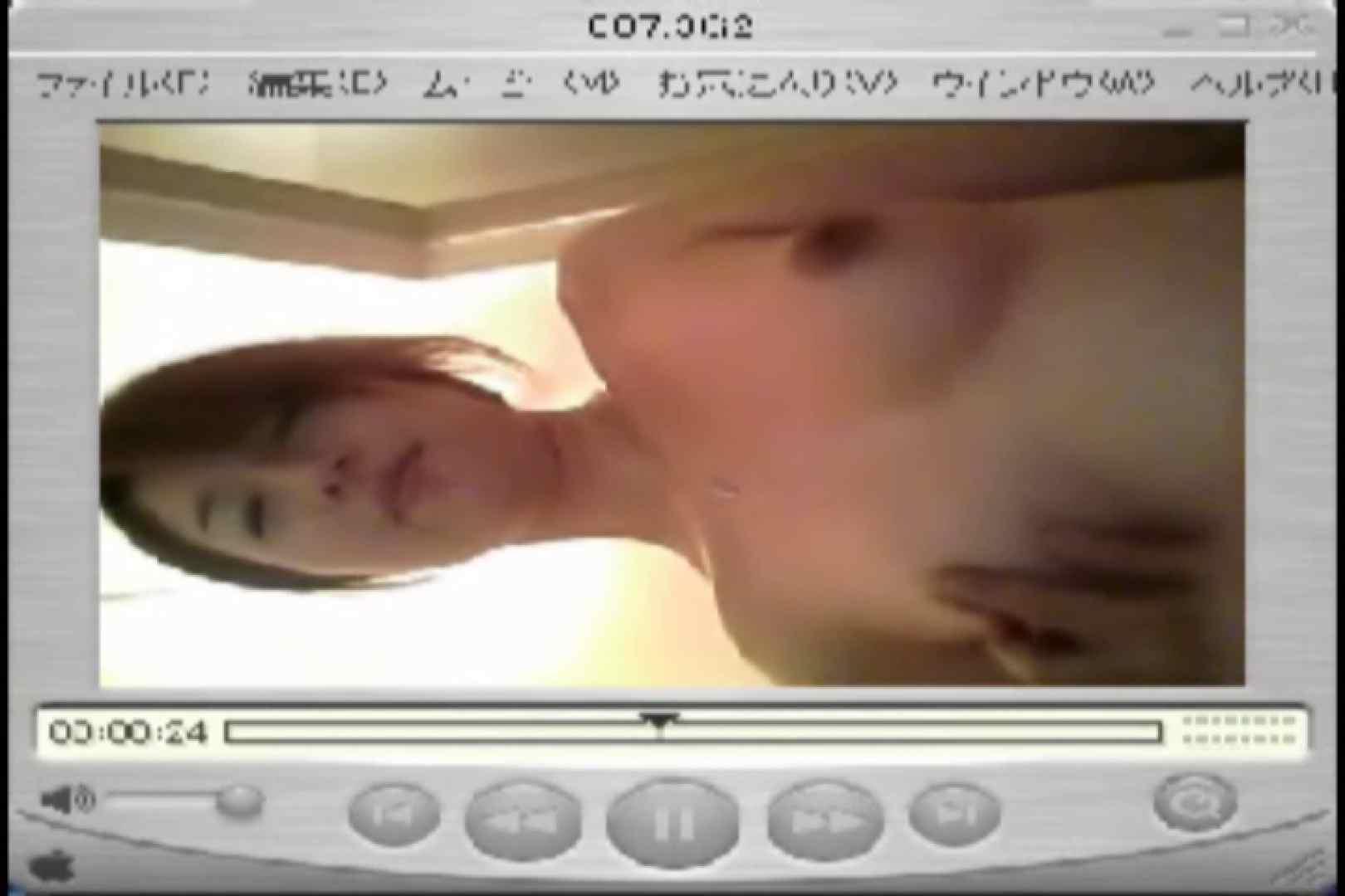 Shigeruのアルバム 流出作品 | 0  104枚 75