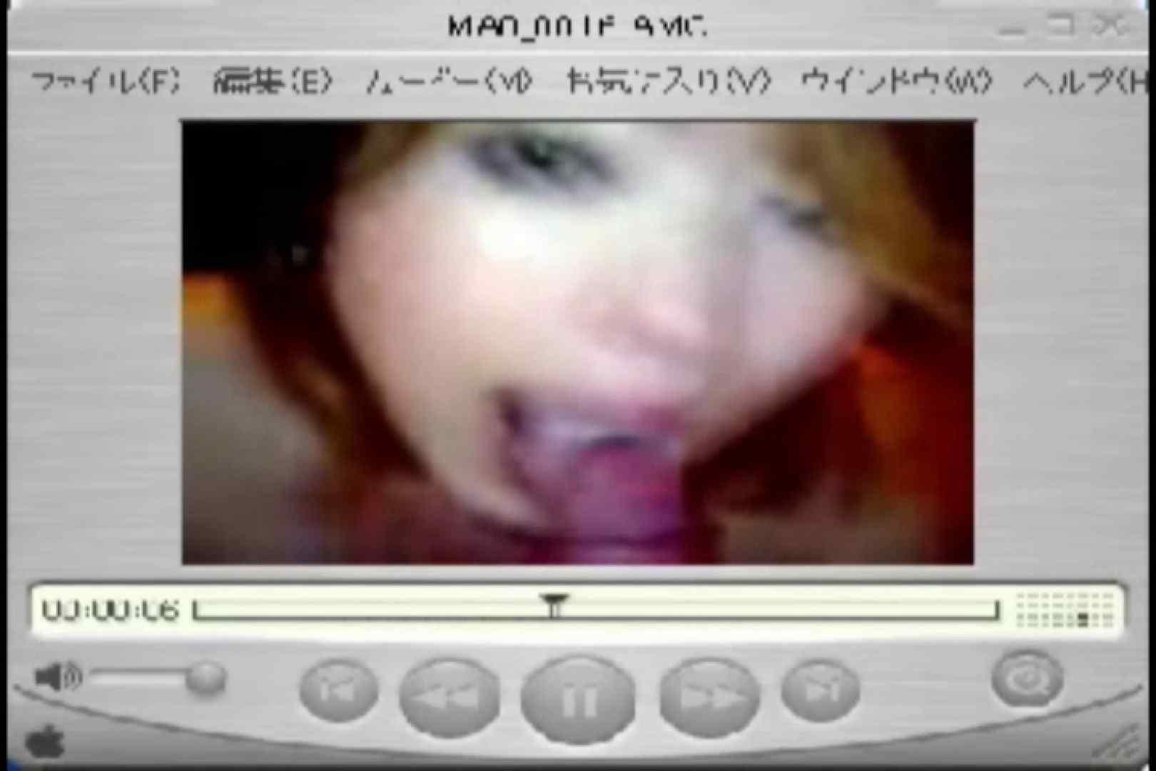 Shigeruのアルバム 流出作品  104枚 92