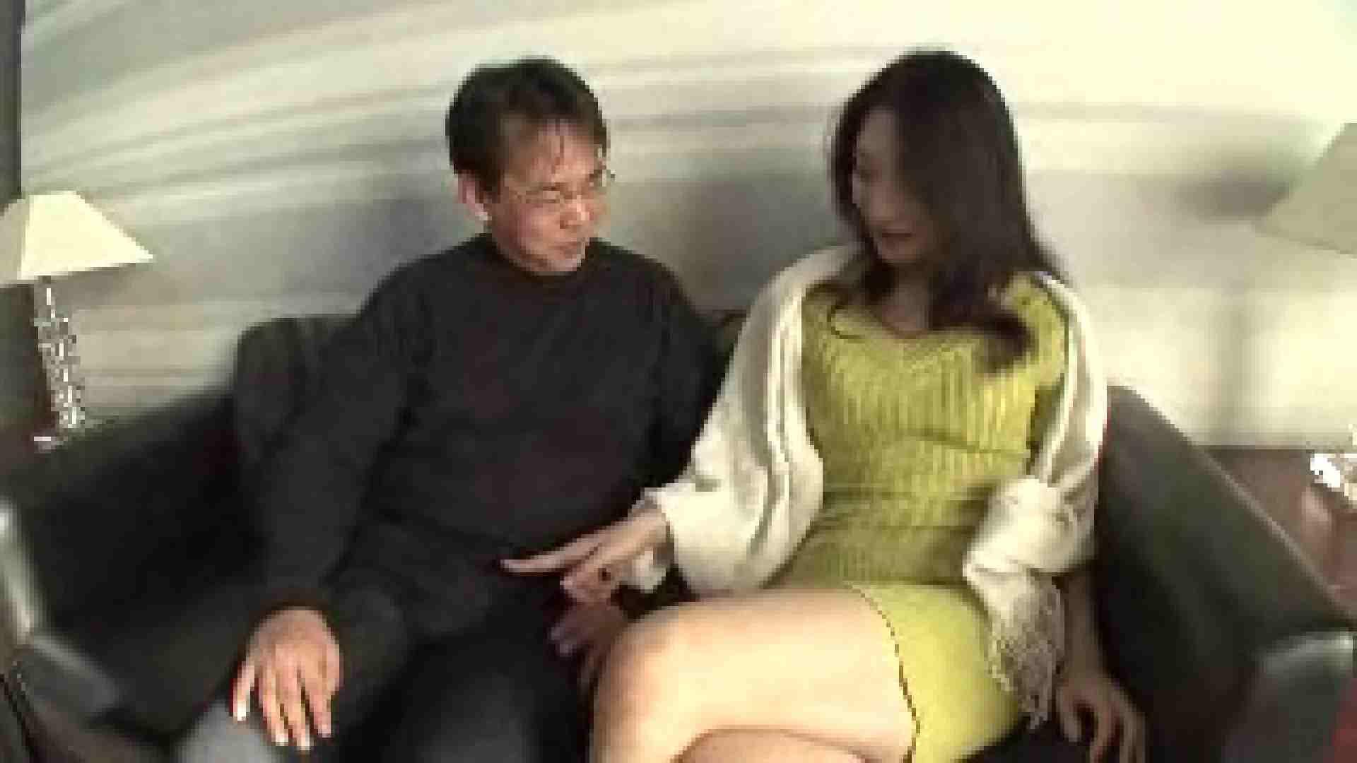 親友同士で競演 超美形のSEXパーティ Vol.05 OLの裸事情 オメコ動画キャプチャ 87枚 58